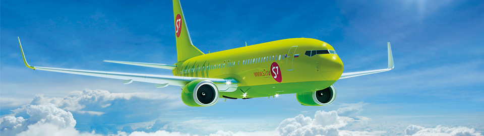 Comarch Loyalty Management for Airlines at S7 Airlines